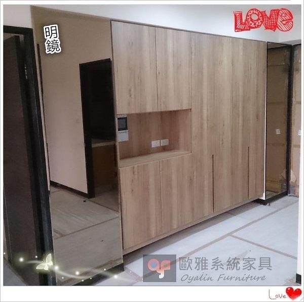 【系統家具】玄關鏡面鞋櫃