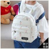 媽媽包-skyblue設計款清新花圃寶貝多功能後背包-單1款-A12121362-天藍小舖