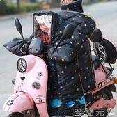 電動車擋風被冬季親子款兒童加大加厚加絨電瓶摩托車擋風罩帶小孩 交換禮物