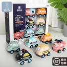 兒童玩具 兒童回力車慣性小汽車慣性工程車男孩寶寶玩具0-1歲嬰幼兒套裝2-3 8號店