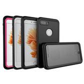 水漾-Sharks box iPhone 7Plus/ 8Plus 5.5吋 IP68級 防水手機殼