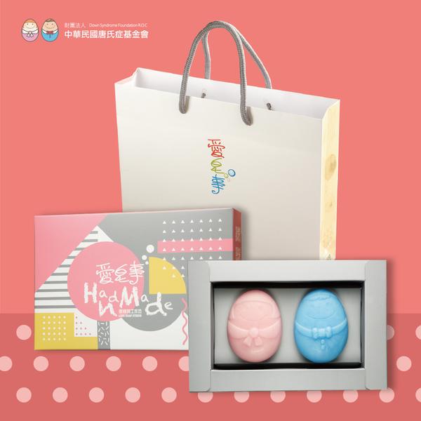 【愛皂事】Mon Amour 愛寶貝禮盒