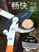 修剪樹枝園林果樹剪刀修枝剪粗枝剪大力剪省力園藝工具花剪大強力