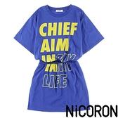 「Hot item」標誌鬆緊腰寬鬆剪裁連身裙 - NiCORON