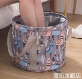 旅行便攜式可折疊水盆大容量泡腳袋戶外洗臉盆家用洗腳神器水桶 優拓