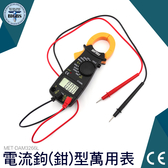 利器 電流勾表直流交流電壓啟動電流交流電流600A 電阻具帶電帶火線辦別