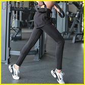 假兩件內搭褲 跑步健身褲彈力緊身速干假兩件運動褲女高腰提臀訓練瑜伽長褲顯瘦