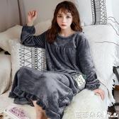 珊瑚絨睡裙女秋冬季加厚長款法蘭絨睡裙長袖加大碼韓版寬鬆家居服『快速出貨』