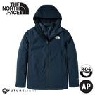 【The North Face 男 FL兩件式防水鵝絨保暖外套《海軍藍》】4N9T/防水透氣連帽三合一外套/衝鋒衣