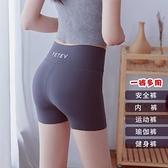 內搭褲 新款夏薄款打底褲鯊魚皮防走光女內褲二合一高腰收腹提臀新品上市