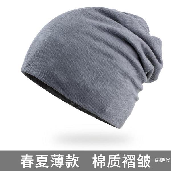 純棉套頭巾帽子男士春夏季跑步運動包頭帽薄款光頭帽睡帽韓版潮人【八折搶購】