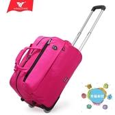 行李箱王子坊手提拉桿包女中學生大容量旅行包輕便行李包牛津布防水箱包