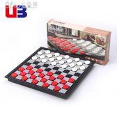 西洋國際跳棋100格64格培訓磁性折疊中號棋盤「Chic七色堇」