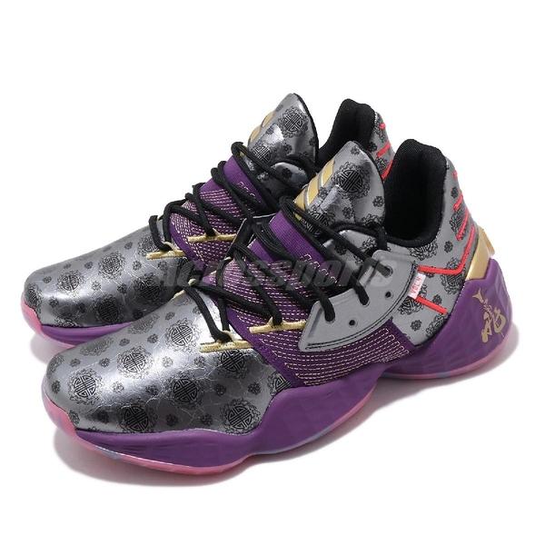 adidas 籃球鞋 Harden Vol.4 GCA 張飛 黑 紫 男鞋 三國時代 五虎上將設計概念 【PUMP306】 FW3884