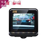 行車記錄器新款汽車行車記錄儀車載雙鏡頭高清夜視全景無線電子狗一體機