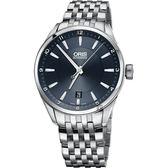 Oris Artix Blue 日期機械腕錶-藍x銀/39mm 0173377134035-0781980
