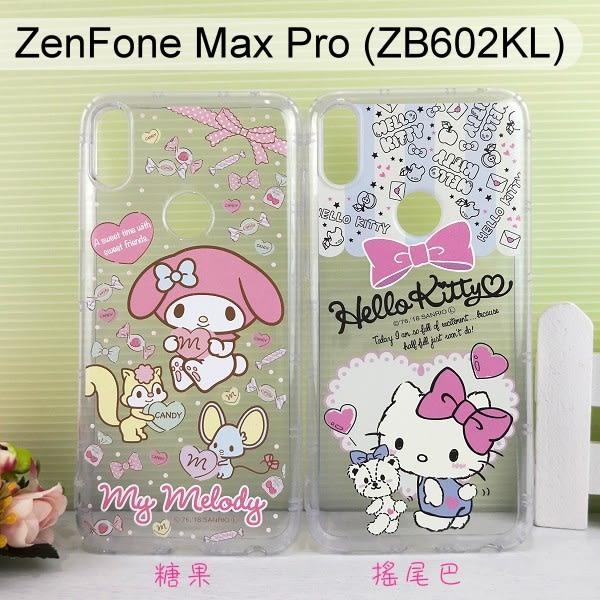三麗鷗空壓軟殼 ASUS ZenFone Max Pro (ZB602KL) 5.99吋 Hello Kitty 美樂蒂【正版】