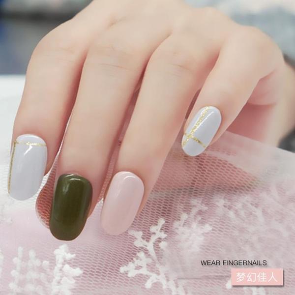 美甲甲片 指甲貼片成品假指甲女