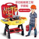 (限宅配)多功能維修工程手提組 兒童玩具...