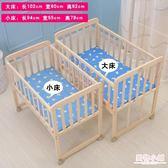 嬰兒床 新生兒嬰兒床實木無漆環保寶寶床簡易兒童床多功能搖籃床拼接大床