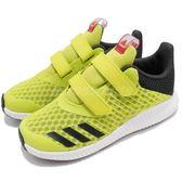 adidas 慢跑鞋FortaRun Cool CF K Wide 黃 黑 緩震舒適 魔鬼氈 運動鞋 童鞋 中童鞋【PUMP306】 CP9521