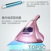 奧克斯除螨儀家用床上除螨吸塵器紫外線殺菌除螨蟲小型迷你吸塵器「Top3c」