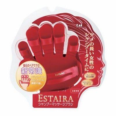 KAI 日本貝印 頭皮按摩刷(紅) 1支 [QEM-girl]