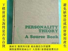二手書博民逛書店personality罕見theory a source book(V109)Y173412 HAROLD J