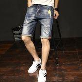 男短褲休閒褲子 薄款牛仔短褲 韓版修身破洞中褲天子牛仔褲5五分褲《印象精品》t1381