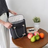三層加厚防水環保冷藏包密封鋁箔保溫便當包袋午餐包時尚背奶冰包雙11購物節必選