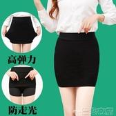 窄裙 2019新款春夏季女職業包裙包臀半身裙短工作裙子彈力一步裙黑色群
