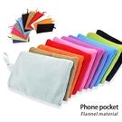 手機絨布袋 手機保護套 行動電源絨布套 手機袋 收納袋 莫凡手機绒布袋