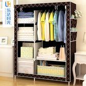 衣櫃簡易衣櫃收納整理布藝衣櫥掛式房間宿舍鋼管加固塑膠介面單人LX曼莎時尚