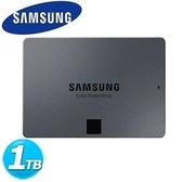 Samsung 860 系列 860 QVO SSD-1TB (MZ-76Q1T0BW)