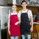 圍裙 韓版時尚帆布圍裙定制LOGO奶茶咖啡餐廳蛋糕店烘焙美甲工作服印字 店慶降價