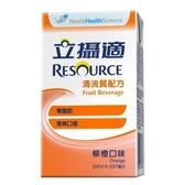 雀巢立攝適清流質配方柳橙口味237ml / 1箱     *維康*