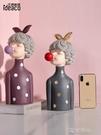 泡泡女孩北歐家居客廳電視櫃酒櫃房間創意工藝品桌面小擺件裝飾品YYP 瑪奇哈朵
