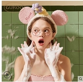 Gukoo/果殼洗臉髮帶束髮帶女髮飾頭飾卡通可愛小皇冠髮帶髮箍配飾 城市科技