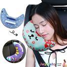 兒童安全帶護肩枕 汽車頸枕睡枕安全座椅護...