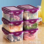 塑料保鮮盒套裝冰箱微波爐收納飯盒便當盒密封盒食品收納盒耐熱 igo 薔薇時尚