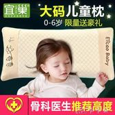 寶寶枕頭小孩幼兒園小學生0-1-3-6-10歲嬰兒童純棉透氣四季通用YYJ 卡卡西
