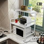 微波爐架廚房微波爐置物架2層烤箱架電飯煲微波爐架子3層調料儲物架收納架XW 快速出貨