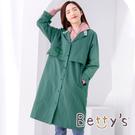 betty's貝蒂思 落肩繡線寬版風衣(深綠)