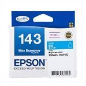 EPSON NO.143 T143250 高印量藍色墨水匣