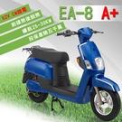 【e路通】EK-9A+ 大寶貝 52V鋰...