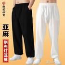 太極褲-朝武太極服秋冬亞麻太極褲男女透氣...