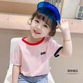 嬰兒童純棉小童夏裝女童短袖T恤半袖上衣韓版T【聚物優品】