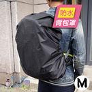[7-11限今日299免運]M 防水背包...