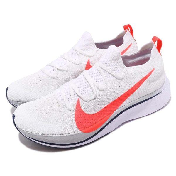 5f7fa2176d Nike 慢跑鞋Vaporfly 4% Flyknit Ekiden Pack 白銀飛線編織鞋面頂級跑鞋 ...