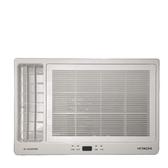 日立變頻冷暖窗型冷氣8坪雙吹RA-50HV1